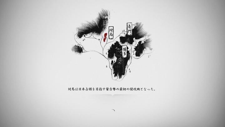 Ghost of Tsushima_20200723215938