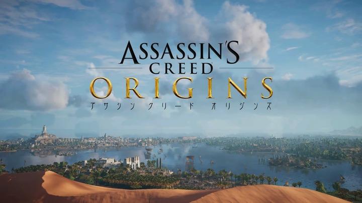 Assassin's Creed® Origins_20210211231244