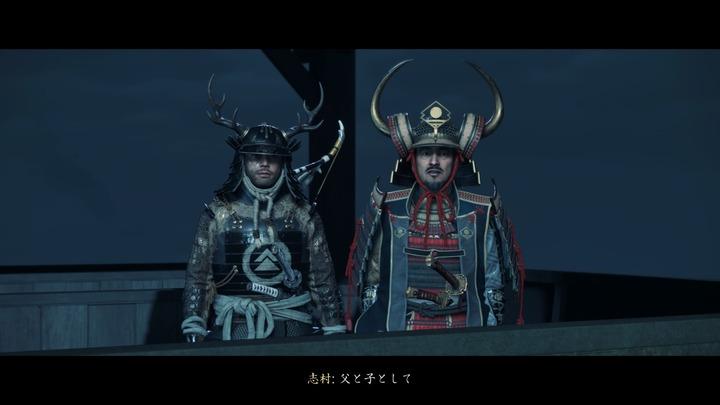 Ghost of Tsushima_20200801113013