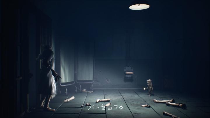 Little Nightmares II -リトルナイトメア2-_20210210160312