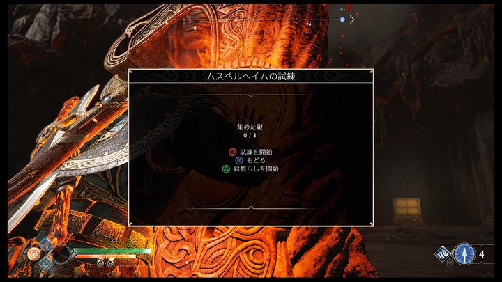 God of War_20200711004438
