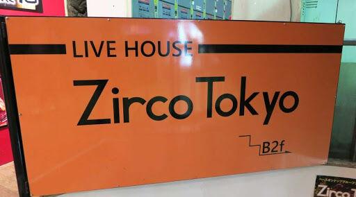 zirco_tokyo