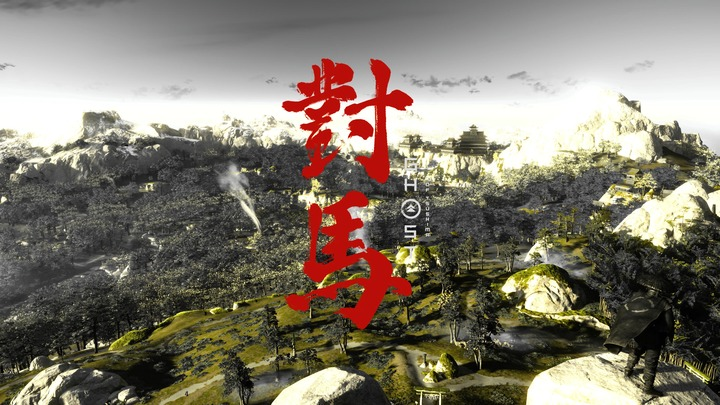 Ghost of Tsushima_20210831114310