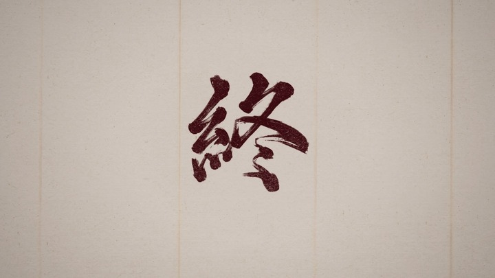 Ghost of Tsushima_20200805155939