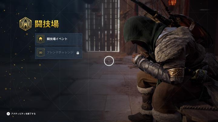 Assassin's Creed® Origins_20210227155528
