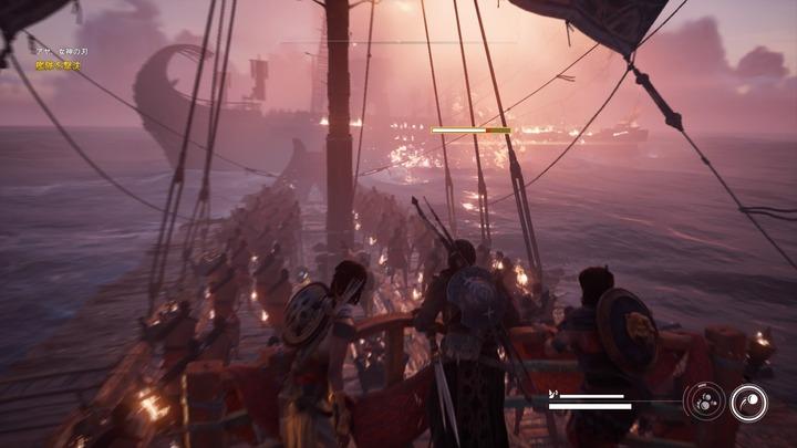 Assassin's Creed® Origins_20210307220451