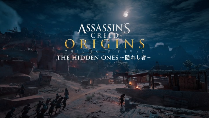 Assassin's Creed® Origins_20210315222909