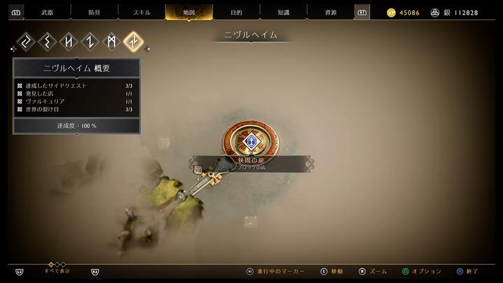 God of War_20200713174618