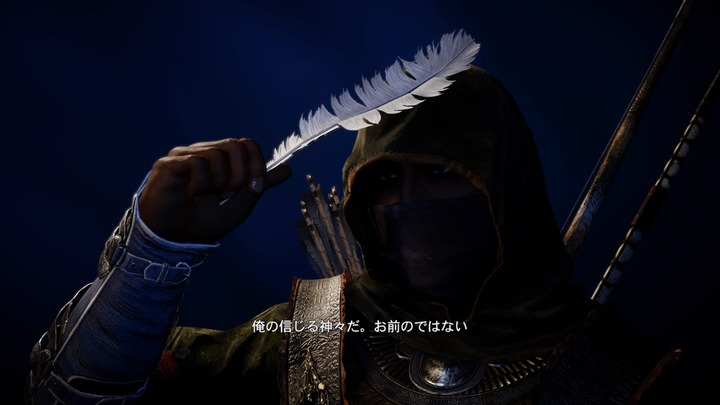 Assassin's Creed® Origins_20210218185239