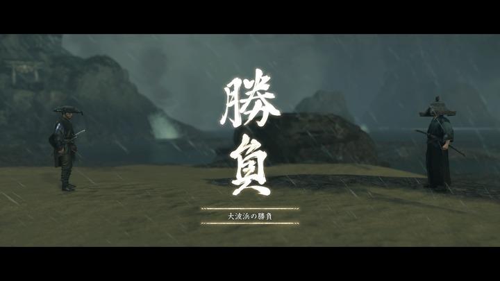 Ghost of Tsushima_20200727164653
