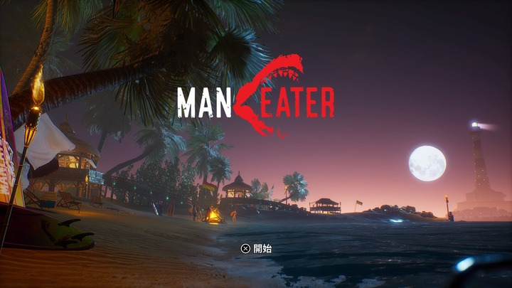 Maneater_20200810153001