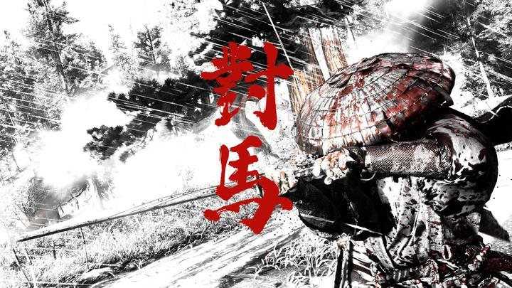 Ghost of Tsushima_20210824140930