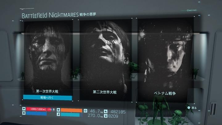 DEATH STRANDING®_20200217192615