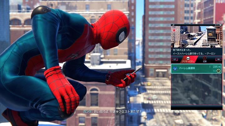 Marvel's Spider-Man_ Miles Morales_20210623154817