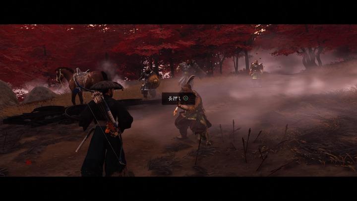 Ghost of Tsushima_20200806212955