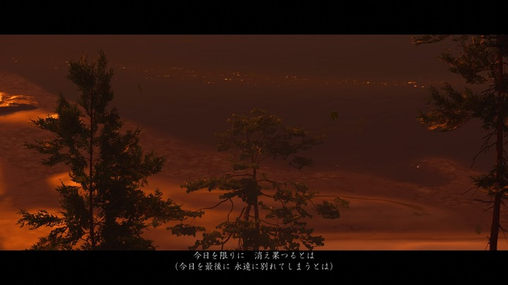Ghost of Tsushima_20200805154401
