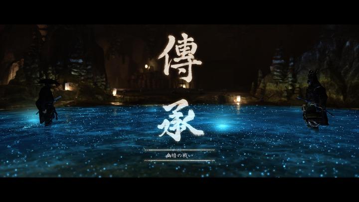 Ghost of Tsushima_20210906181529