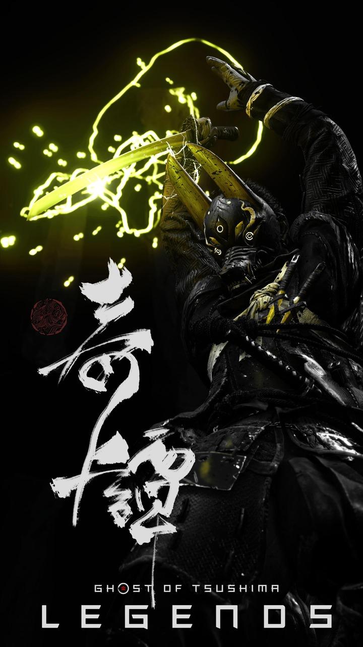 Ghost of Tsushima_20210915191524