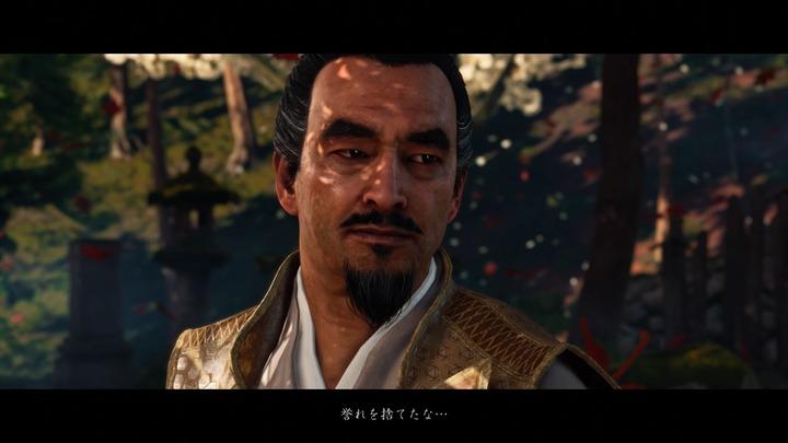 Ghost of Tsushima_20200805153838