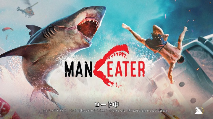 Maneater_20200818100034