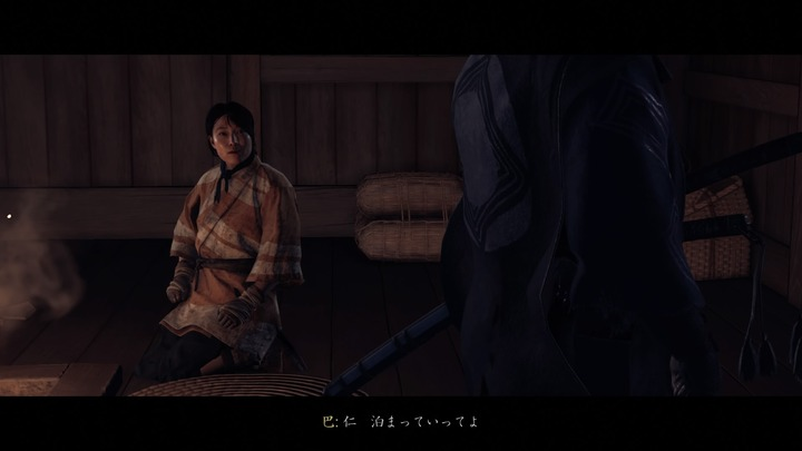 Ghost of Tsushima_20200804172402