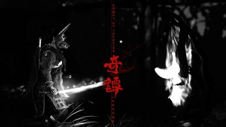 Ghost of Tsushima_20210915194003