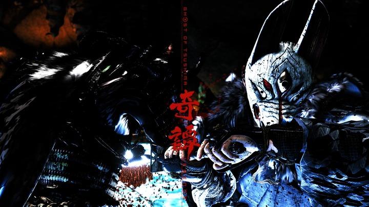 Ghost of Tsushima_20210916152300