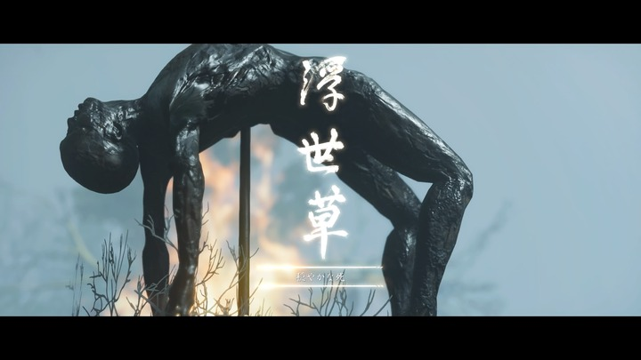 Ghost of Tsushima_20200728114315