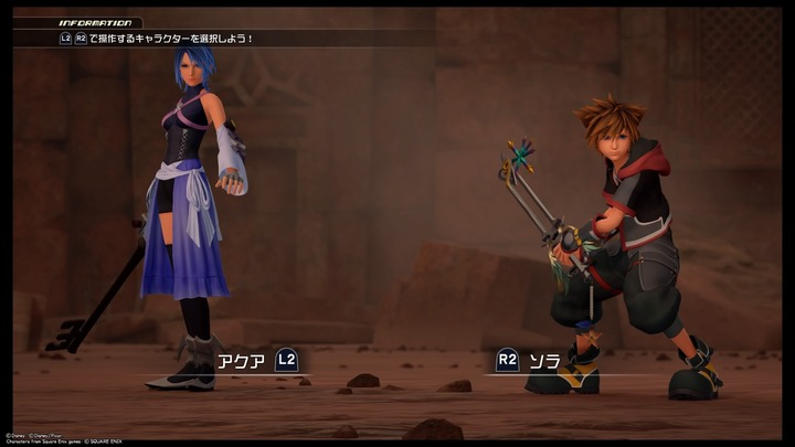 KINGDOM HEARTS Ⅲ_20200209165126