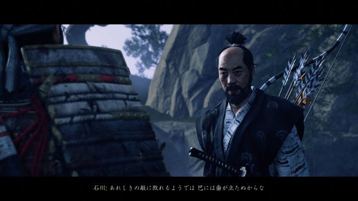 Ghost of Tsushima_20200807003709