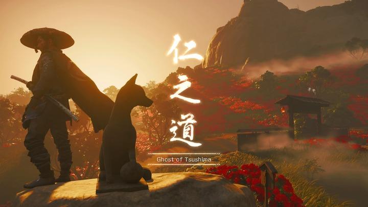 Ghost of Tsushima_20200724004754