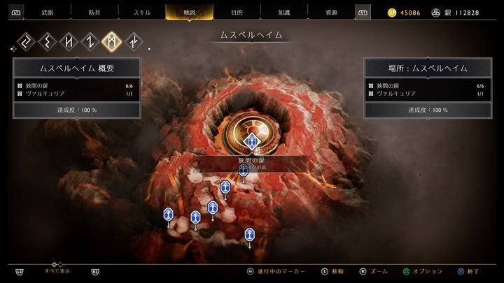 God of War_20200713174555