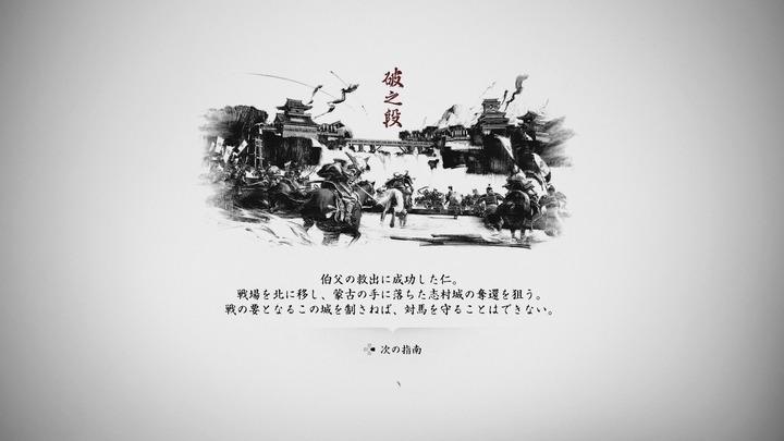 Ghost of Tsushima_20200730230313