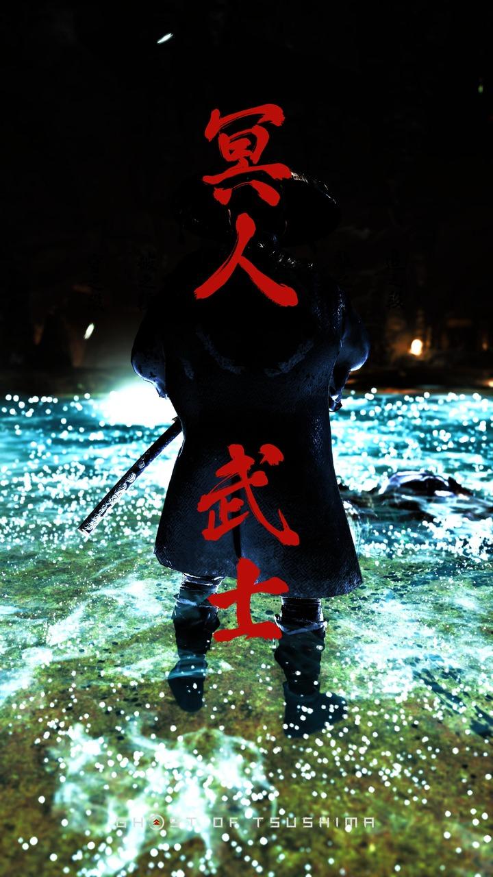 Ghost of Tsushima_20210906181954