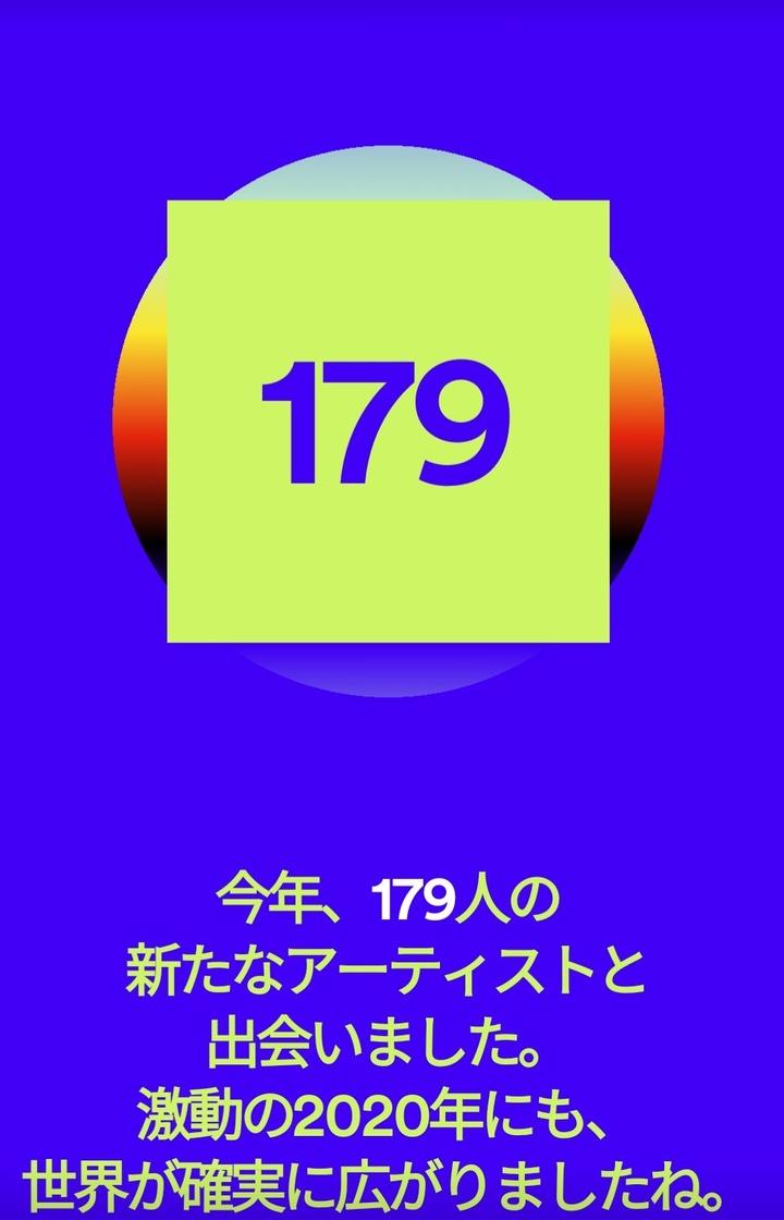 IMG_20201205_002459
