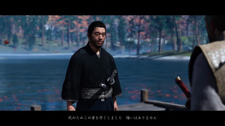 Ghost of Tsushima_20200805152432