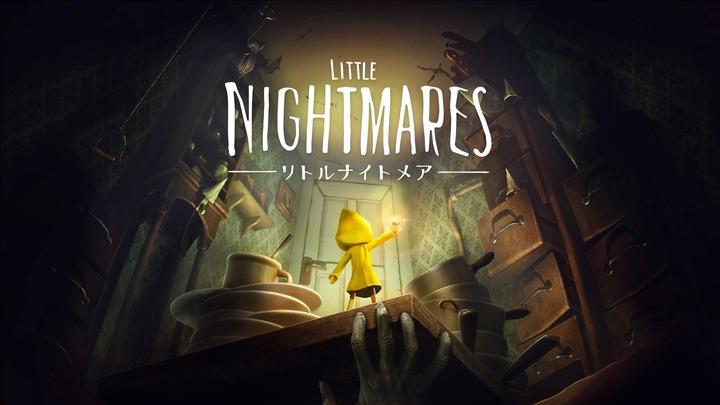 Little Nightmares リトルナイトメア_20201003144106