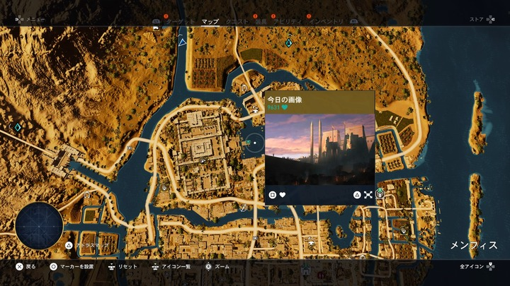 Assassin's Creed® Origins_20210221230656