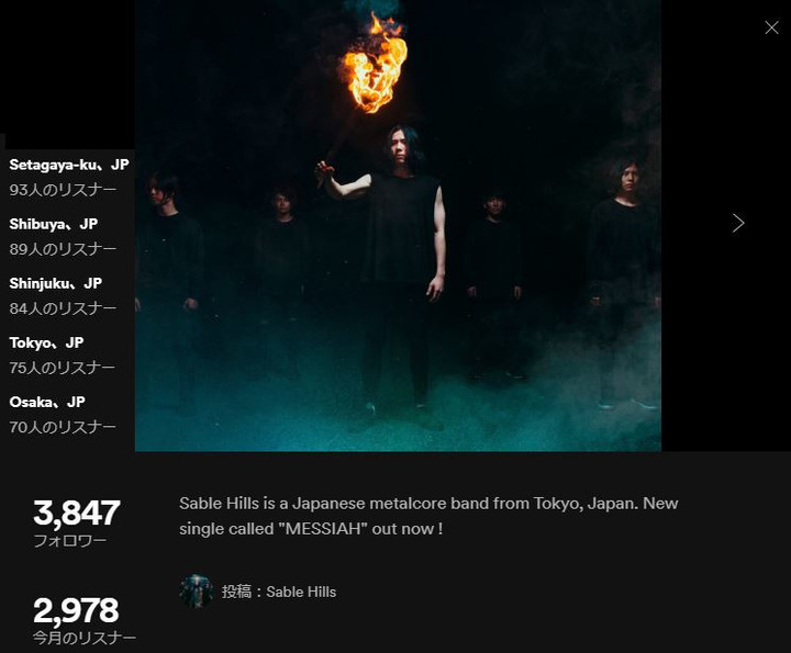 Spotify_Sable Hills