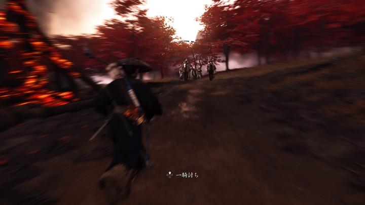 Ghost of Tsushima_20200806212929