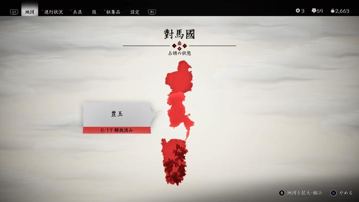 Ghost of Tsushima_20200809105208