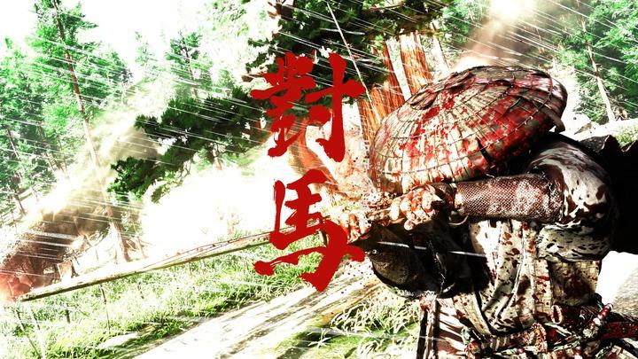 Ghost of Tsushima_20210824141010