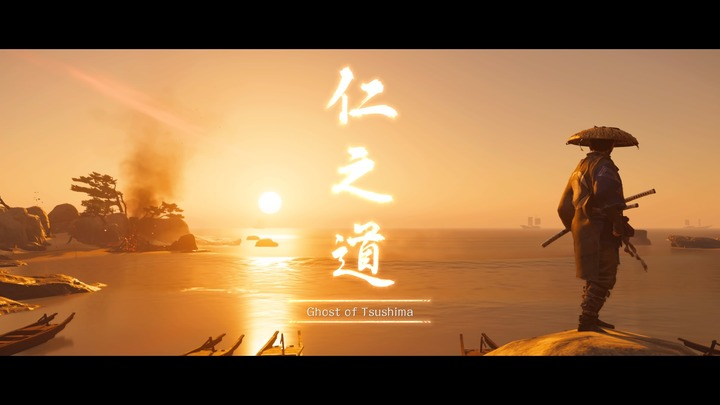Ghost of Tsushima_20200723233111