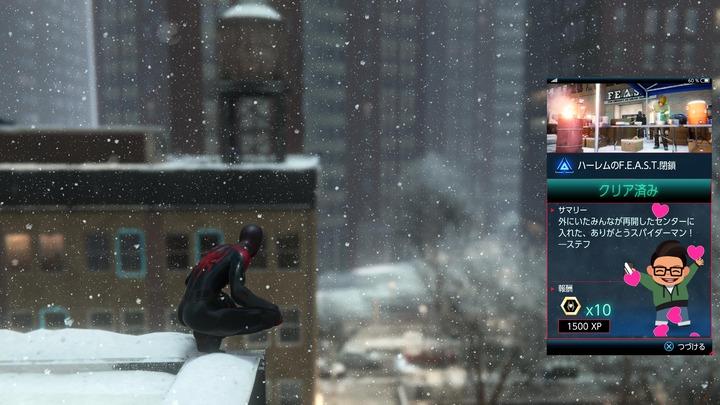 Marvel's Spider-Man_ Miles Morales_20210626104254