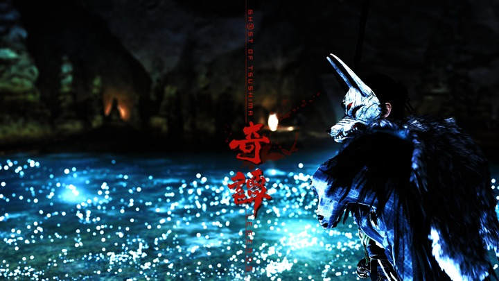 Ghost of Tsushima_20210916150547