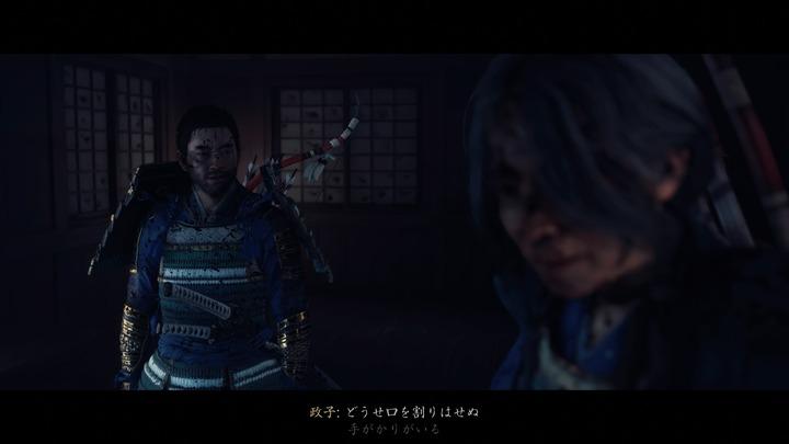 Ghost of Tsushima_20200807012359