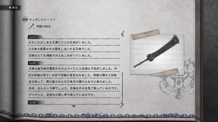 NieR Replicant ver_1_22474487139____20210519145402