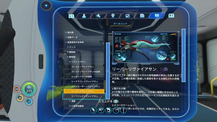 Subnautica_20210504120544