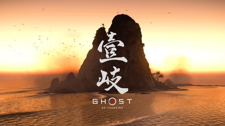 Ghost of Tsushima_20210912232734