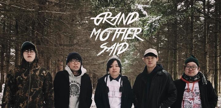 Grandmother Said
